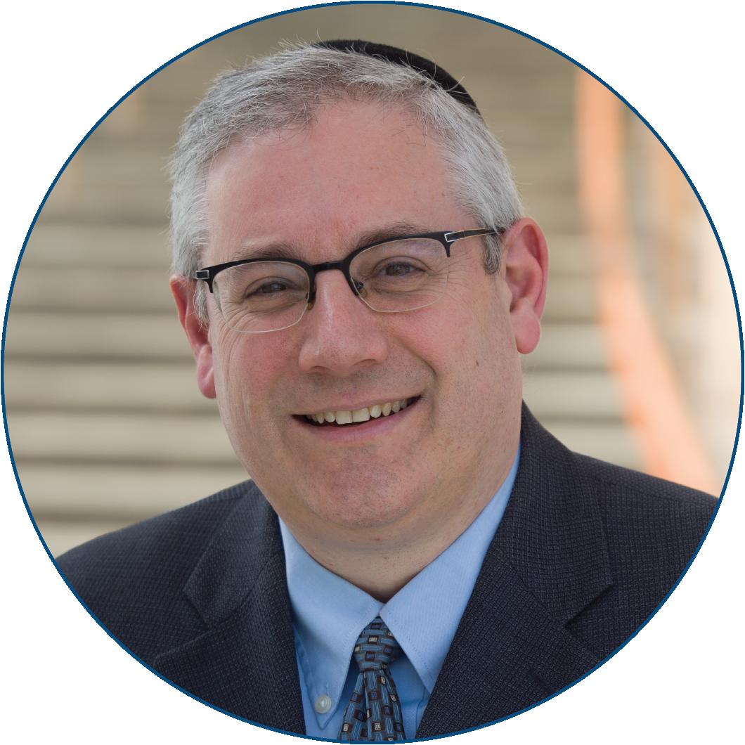 Rabbi Edward Reichman, MD